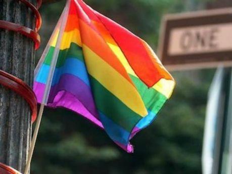 Символ ЛГБТ-спільноти