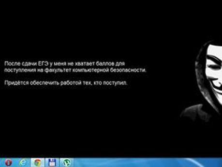 Скріншот зламаного сайту