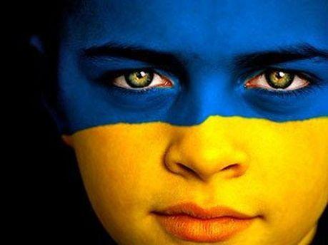 Українець