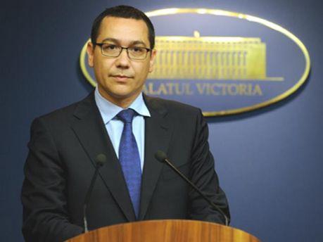 Виктор Понта