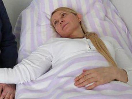 Юлия Тимошенко в больнице
