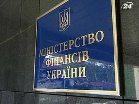 Табличка на здании Минфина