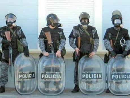 Поліція провінції Чубут