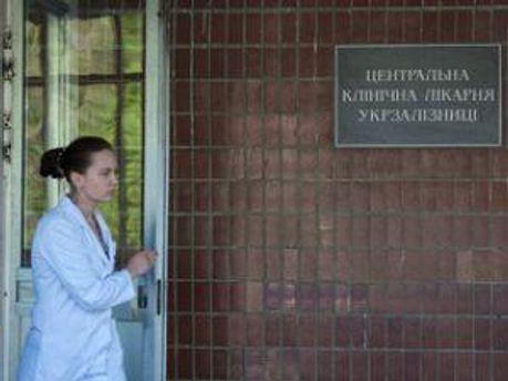 Больница в Харькове