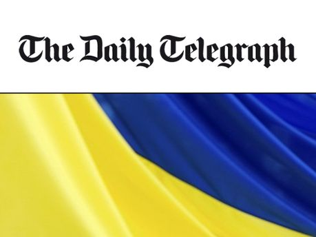 Daily Telegraph проти України