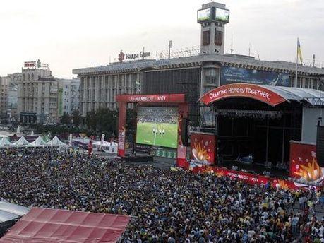 Фан-зона в Киеве