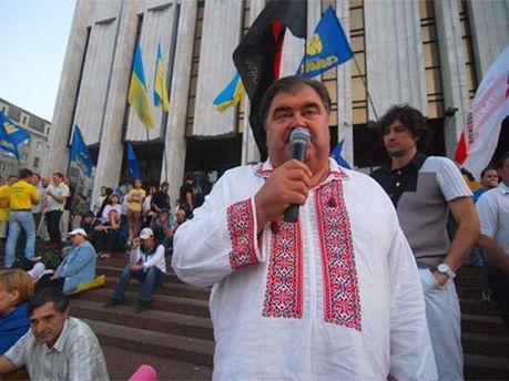 Протестуют возле Украинского дома