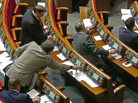 Голосування у парламенті
