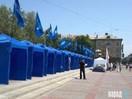 Сторонники Партии регионов в Черкассах