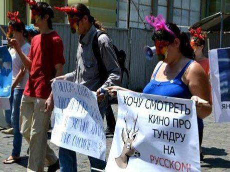 Активисты в масках оленей