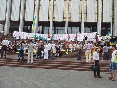 Акція під Українським домом