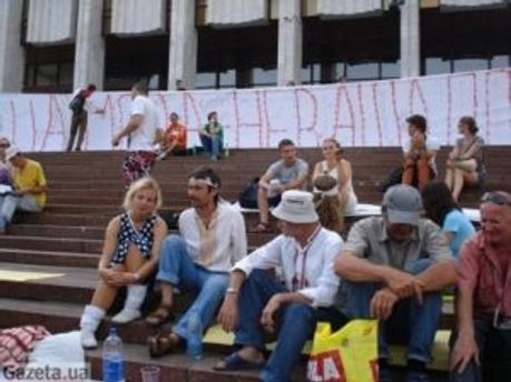 Люди возле Украинского дома