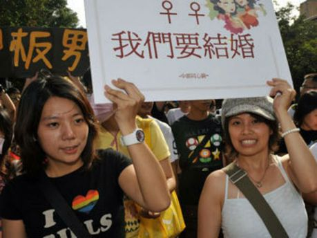 Представители ЛГБТ в Тайване