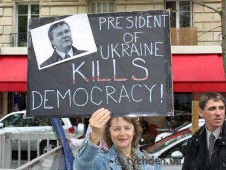 Протест в Париже