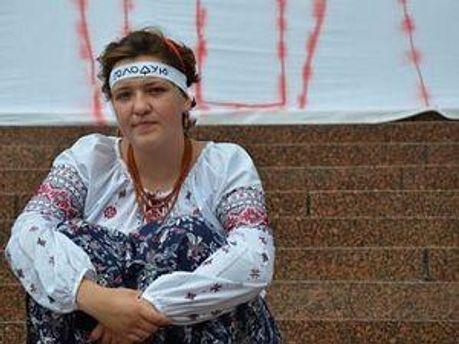 Катерина Аврамчук