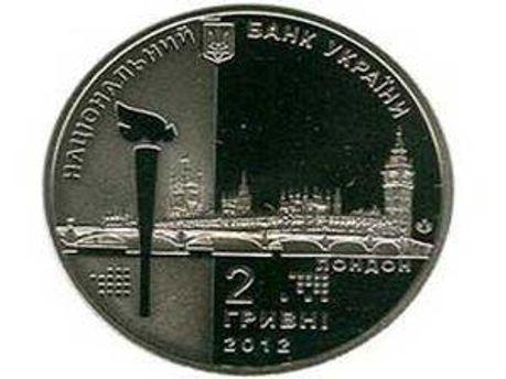 Нова пам'ятна монета