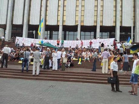 Активисты под Укрдомом
