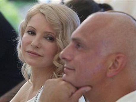 Юлія та Олександр Тимошенко