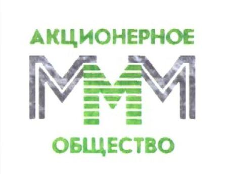 Логотип МММ-2011
