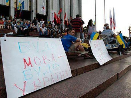 Захисники української мови біля Українського дому
