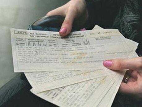 Звичайні квитки Укрзалізниці