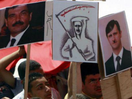 Противники Башара Асада