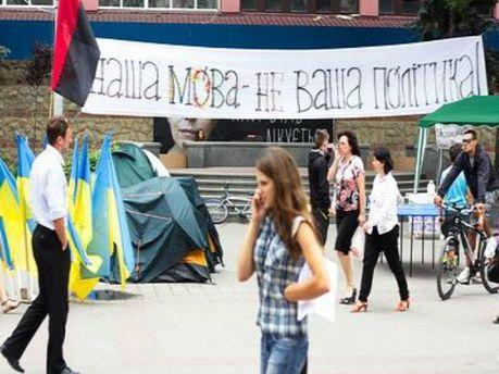 Івано-франківські протестувальники