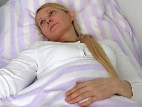 Юлия Тимошенко в данный момент в больнице