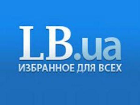 Логотип LB.ua