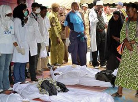 Жертвы трагедии