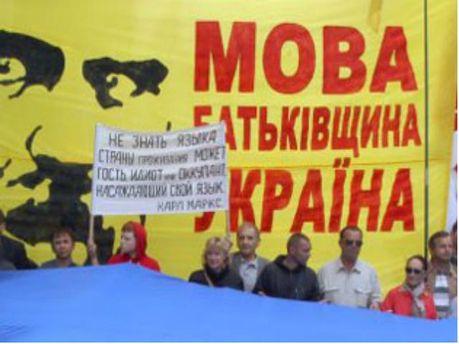 Журналістка Жанна Титаренко оголосила голодування
