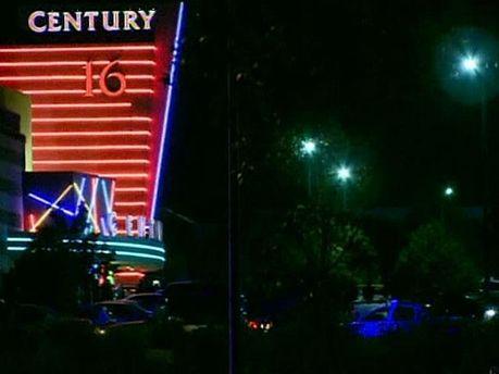 Кинотеатр Century