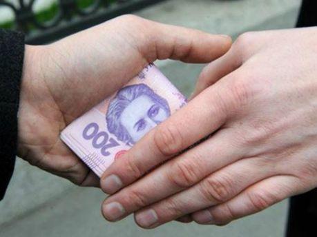 Секретар отримав хабар - 20 тисяч 650 гривень