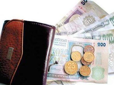 Гаманець з грошима