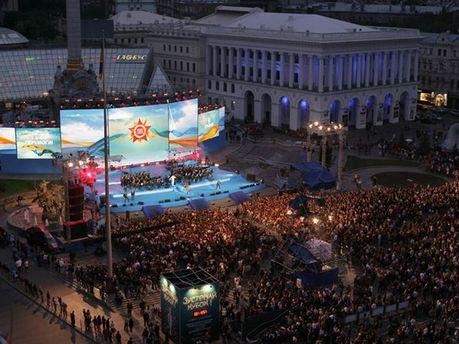 Концерт на Майдане Независимости