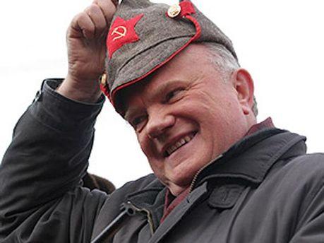 Геннадий Зюганов