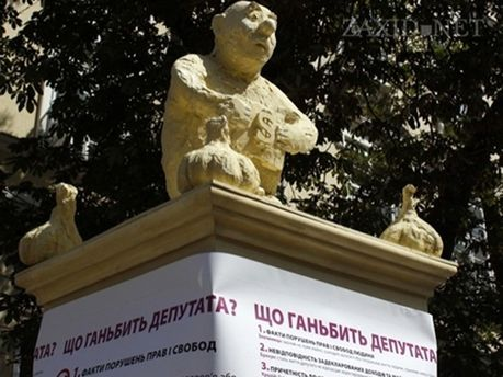 Стовп ганьби у Львові