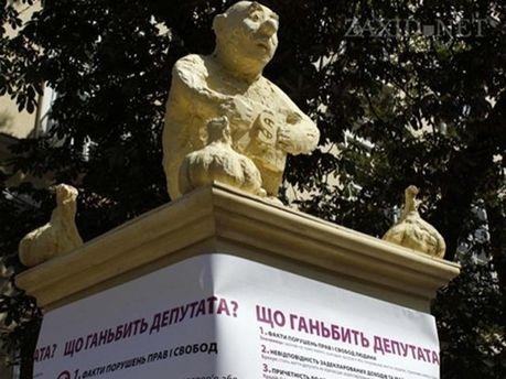 Столб позора во Львове