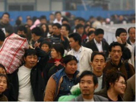 Китайці