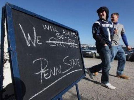 Студенты Пенсильванского университета