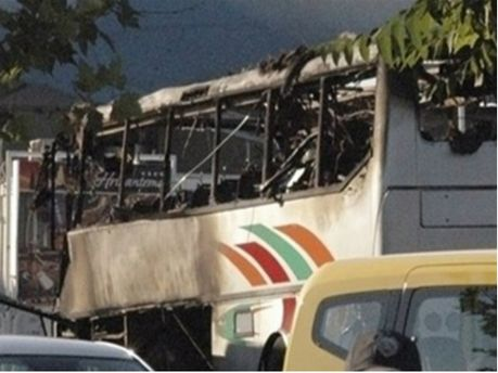 Теракт в Болгарии