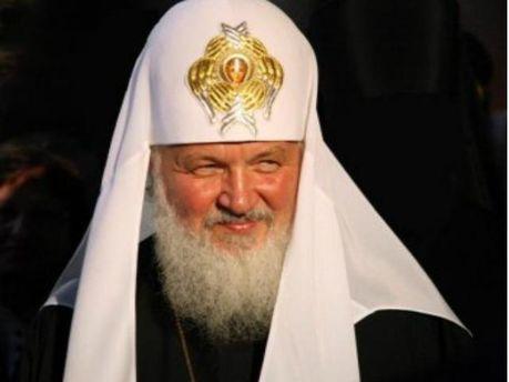 Московський патріарх Кирил