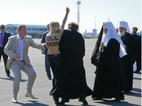 Акція FEMEN