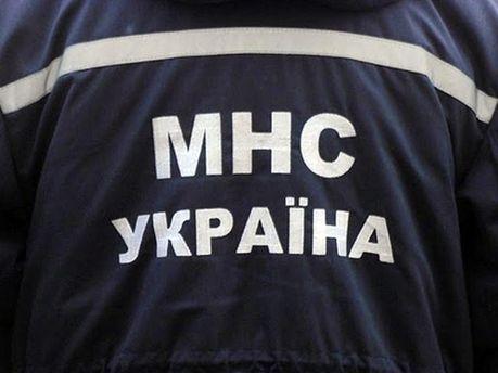Співробітник МНС України