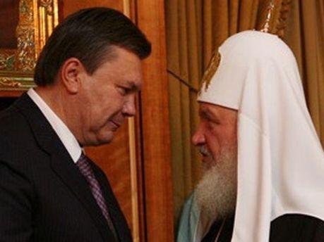 Віктор Янукович і Патріарх Кирил