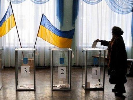 Голосування на виборах