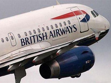Британские авиалинии