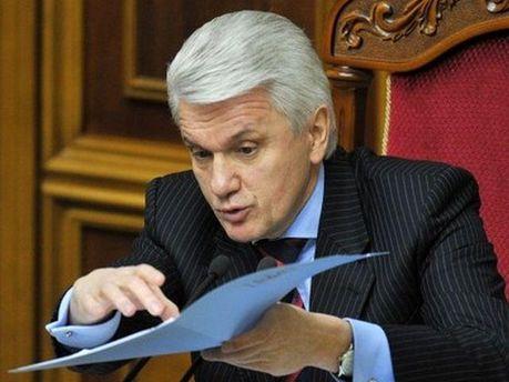 Владимир Литвин