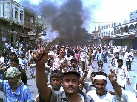 Восстание в Йемене