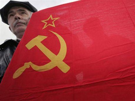 Коммунистическая партия Украины